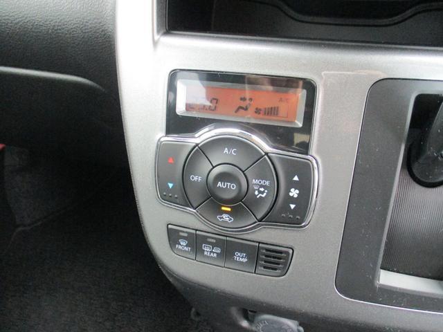 ハイブリッドMX スズキセーフティサポート装着車 後期型 4WD 自動ドア 純正アルミ スマートキー シートヒーター ブレサポ ドアバイザー PUSHスタート 電動格納ミラー オートエアコン(13枚目)