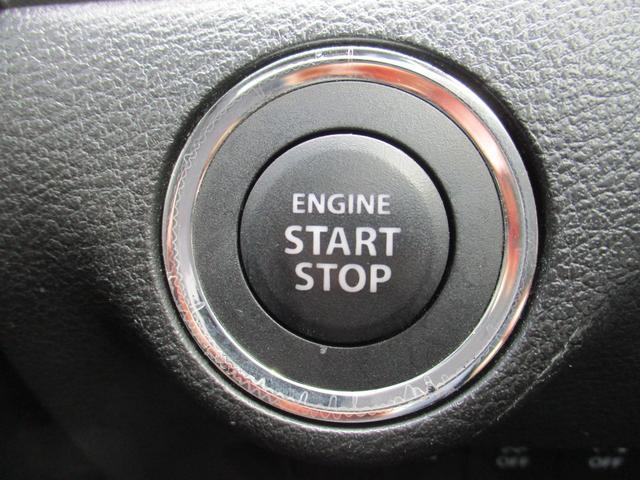 ハイブリッドMX スズキセーフティサポート装着車 後期型 4WD 自動ドア 純正アルミ スマートキー シートヒーター ブレサポ ドアバイザー PUSHスタート 電動格納ミラー オートエアコン(15枚目)
