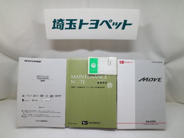 カスタム X SA メモリーナビ(14枚目)