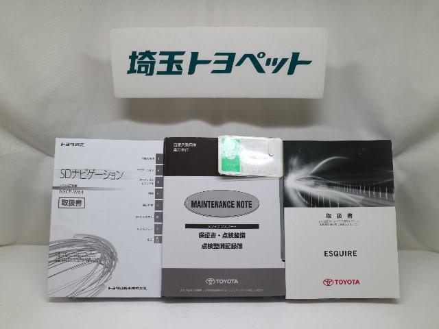Gi ブラックテーラード SDナビ ワンセグ Bモニター(19枚目)