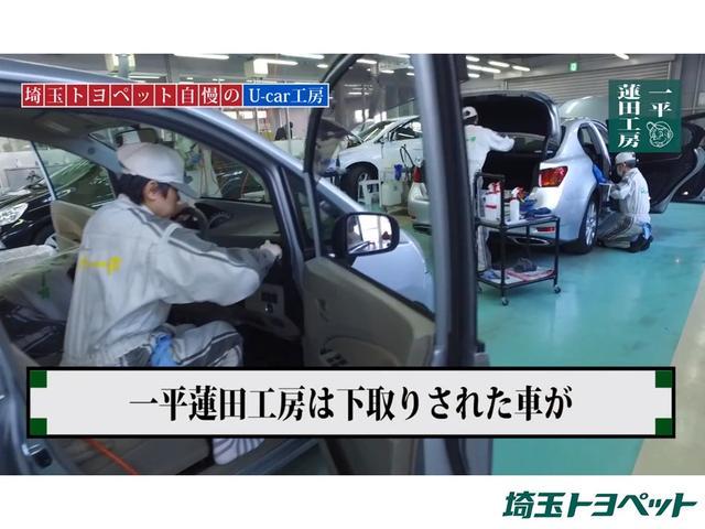 下取りされた車が職人の手にかかればキレイに生まれ変わります