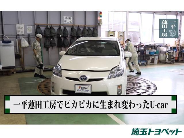 「トヨタ」「プリウス」「セダン」「埼玉県」の中古車42