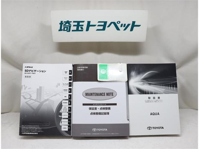 G GRスポーツ・17インチパッケージ 試乗車 フルセグ DVD再生 バックカメラ 衝突被害軽減システム ETC ドラレコ LEDヘッドランプ ワンオーナー(14枚目)