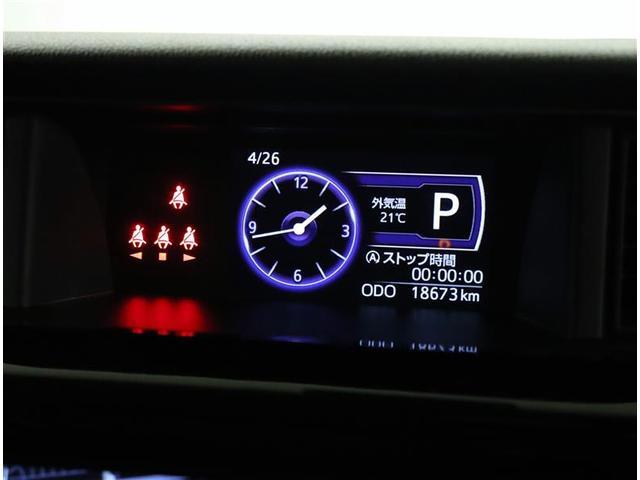 カスタムG-T フルセグ DVD再生 バックカメラ 衝突被害軽減システム 両側電動スライド LEDヘッドランプ ウオークスルー ワンオーナー アイドリングストップ(7枚目)