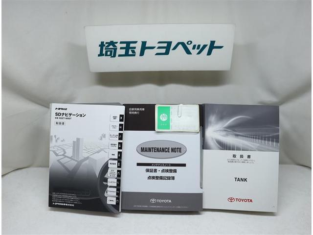 カスタムG-T フルセグ DVD再生 バックカメラ 衝突被害軽減システム 両側電動スライド LEDヘッドランプ ウオークスルー ワンオーナー アイドリングストップ(15枚目)