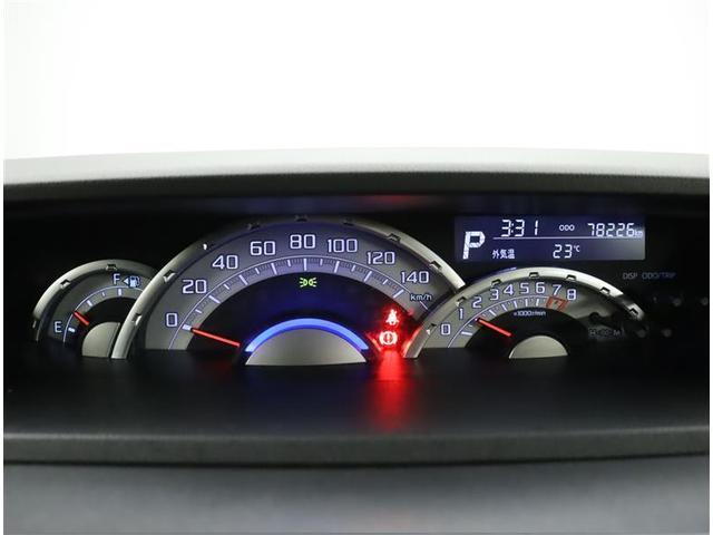 Gターボ SAII フルセグ メモリーナビ DVD再生 バックカメラ 衝突被害軽減システム ETC 両側電動スライド LEDヘッドランプ ワンオーナー アイドリングストップ(6枚目)
