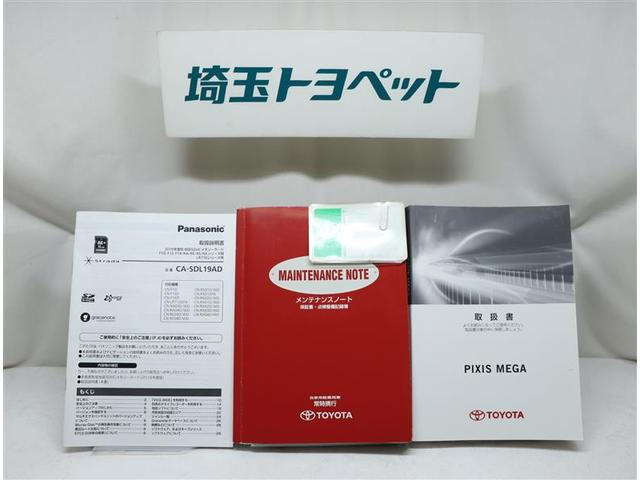 Gターボ SAII フルセグ メモリーナビ DVD再生 バックカメラ 衝突被害軽減システム ETC 両側電動スライド LEDヘッドランプ ワンオーナー アイドリングストップ(14枚目)
