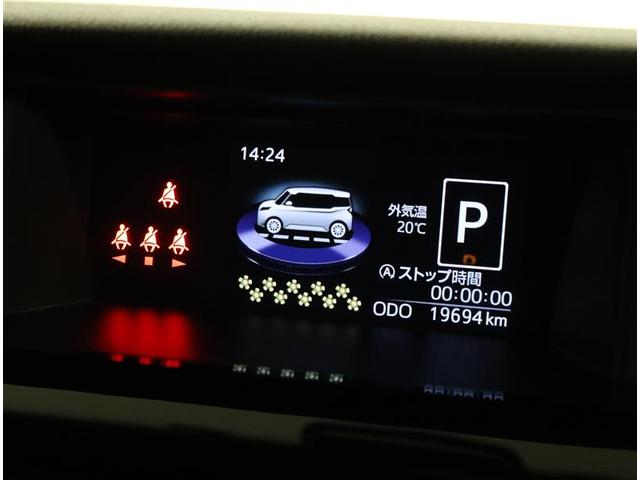 カスタムG S フルセグ DVD再生 バックカメラ 衝突被害軽減システム ETC ドラレコ 両側電動スライド LEDヘッドランプ ウオークスルー ワンオーナー 記録簿 アイドリングストップ(7枚目)