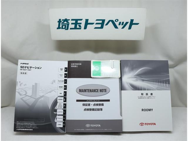 カスタムG S フルセグ DVD再生 バックカメラ 衝突被害軽減システム ETC ドラレコ 両側電動スライド LEDヘッドランプ ウオークスルー ワンオーナー 記録簿 アイドリングストップ(15枚目)