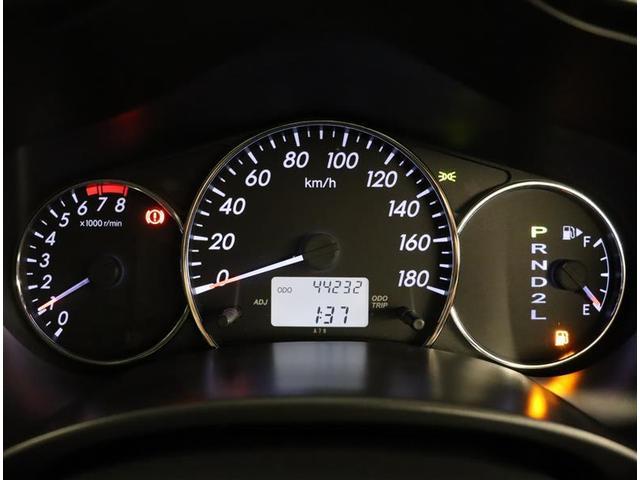 G 4WD ワンセグ メモリーナビ ETC ワンオーナー 記録簿(6枚目)