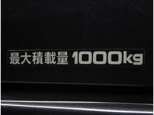 「トヨタ」「ハイエース」「その他」「埼玉県」の中古車12