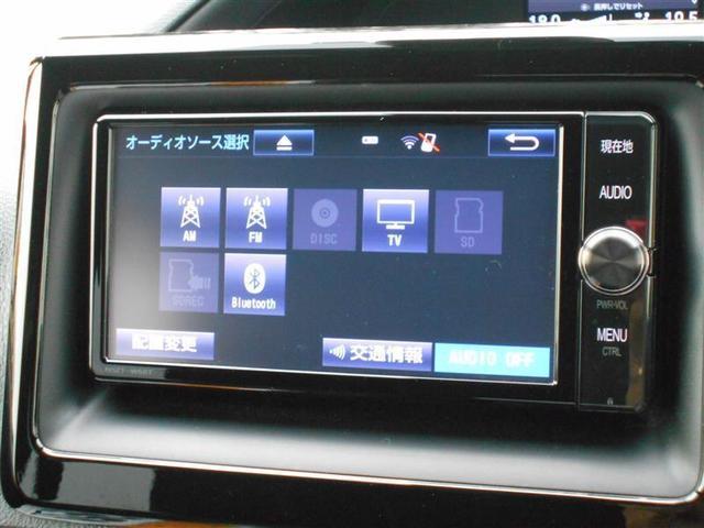 Si フルセグ メモリーナビ DVD再生 バックカメラ 衝突被害軽減システム ETC 両側電動スライド LEDヘッドランプ ウオークスルー 乗車定員7人 3列シート ワンオーナー フルエアロ 記録簿(12枚目)