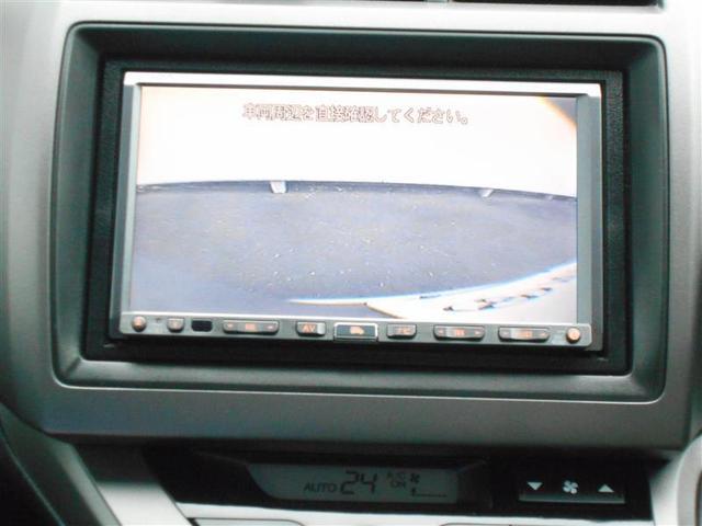 スタイルエディション フルセグ メモリーナビ バックカメラ 乗車定員7人 3列シート(14枚目)