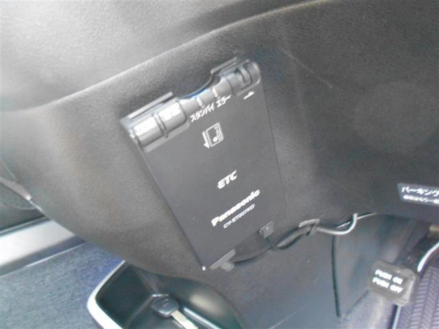 スタイルエディション フルセグ メモリーナビ バックカメラ 乗車定員7人 3列シート(15枚目)
