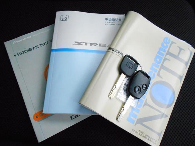 スタイルエディション フルセグ メモリーナビ バックカメラ 乗車定員7人 3列シート(20枚目)