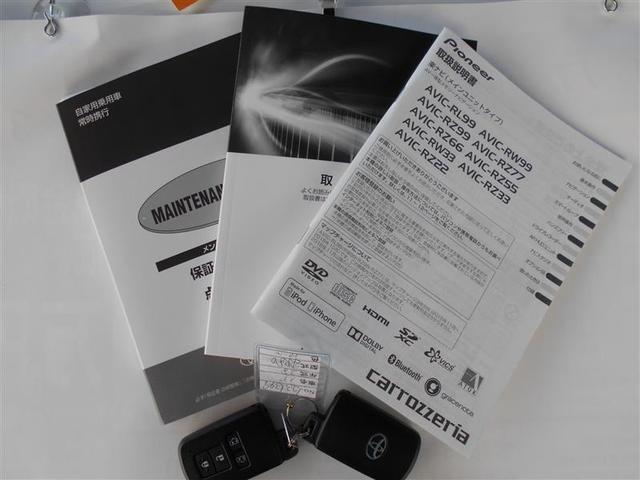 Si サンルーフ フルセグ メモリーナビ DVD再生 ミュージックプレイヤー接続可 後席モニター バックカメラ 衝突被害軽減システム ETC 両側電動スライド LEDヘッドランプ 乗車定員7人 3列シート(20枚目)