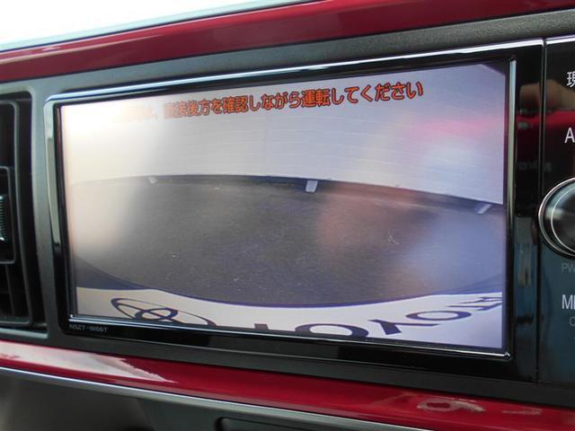 モーダ Gパッケージ フルセグ メモリーナビ ミュージックプレイヤー接続可 バックカメラ 衝突被害軽減システム ETC ドラレコ LEDヘッドランプ ワンオーナー 記録簿 アイドリングストップ(17枚目)