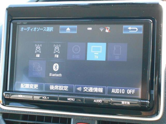 Si フルセグ メモリーナビ バックカメラ 衝突被害軽減システム ETC 電動スライドドア LEDヘッドランプ 乗車定員7人 3列シート 記録簿(14枚目)