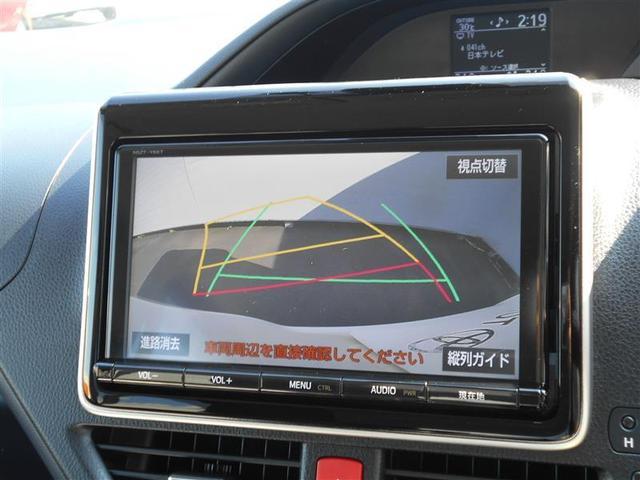 Si フルセグ メモリーナビ バックカメラ 衝突被害軽減システム ETC 電動スライドドア LEDヘッドランプ 乗車定員7人 3列シート 記録簿(16枚目)