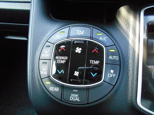 Si フルセグ メモリーナビ バックカメラ 衝突被害軽減システム ETC 電動スライドドア LEDヘッドランプ 乗車定員7人 3列シート 記録簿(23枚目)