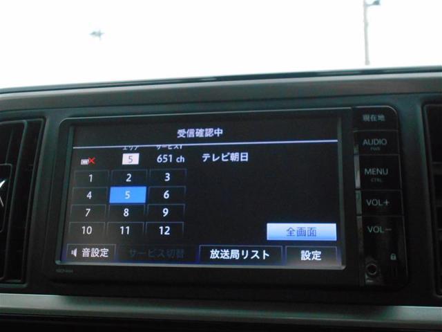 X Gパッケージ ナビ ワンセグTV キーレス ワンオーナー(13枚目)