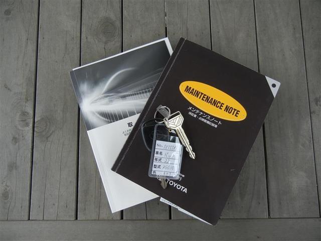 プラスハナ Cパッケージ ベンチシート ABS(14枚目)