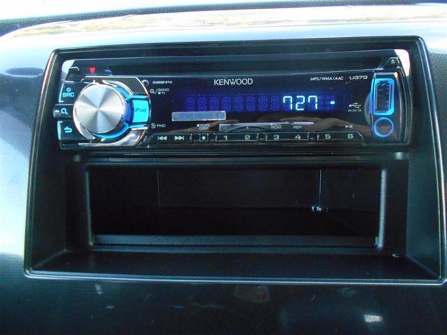ケンウッド製のラジオ・CDオーディオです!!