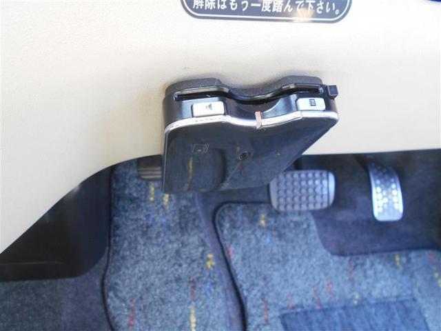 G Fパッケージ 1オーナー スマートキ- ETC ABS(15枚目)