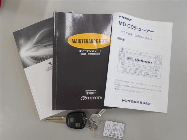プラスハナ Cパッケージ HIDヘッドランプ 点検記録簿(18枚目)