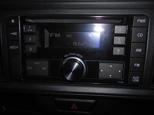 X S ベンチシート CD 点検記録簿 ワンオーナー ETC(13枚目)