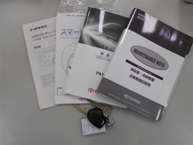 X S ベンチシート CD 点検記録簿 ワンオーナー ETC(17枚目)