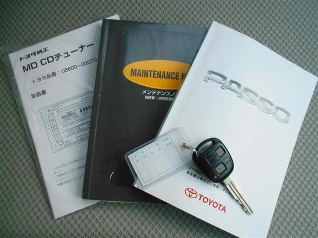 「トヨタ」「パッソ」「コンパクトカー」「埼玉県」の中古車17