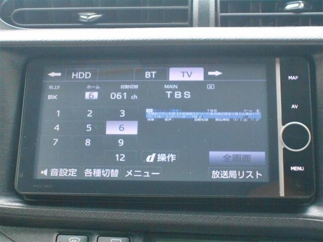 Gブラックソフトレザーセレクション HDDナビ フルセグTV(13枚目)