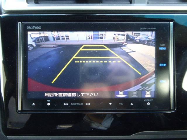 ホンダ フィットハイブリッド Sパッケージ 1年保証付 HDDナビ ETC 自動ブレーキ