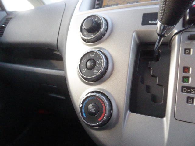 トヨタ ラクティス G 1年保証付 HDDナビ ETC リモコンキー 後期型