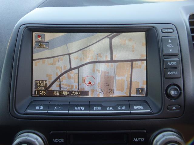 ホンダ シビック タイプR 1年保証 HDDナビ 純正6速 後期型 HID