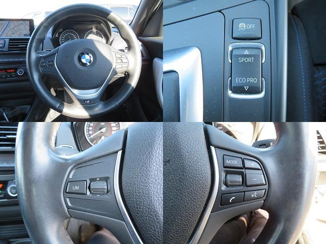 BMW BMW 116i Mスポーツ HDDナビ スマートキー ワンオーナー