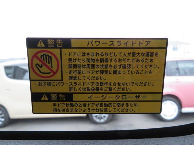 トヨタ ポルテ F HDDナビ 電動ドア ワンオーナー ETC リモコンキー