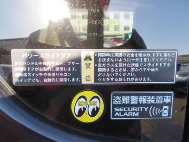 S メモリーナビ W電動ドア ETC スマートキー HID(15枚目)