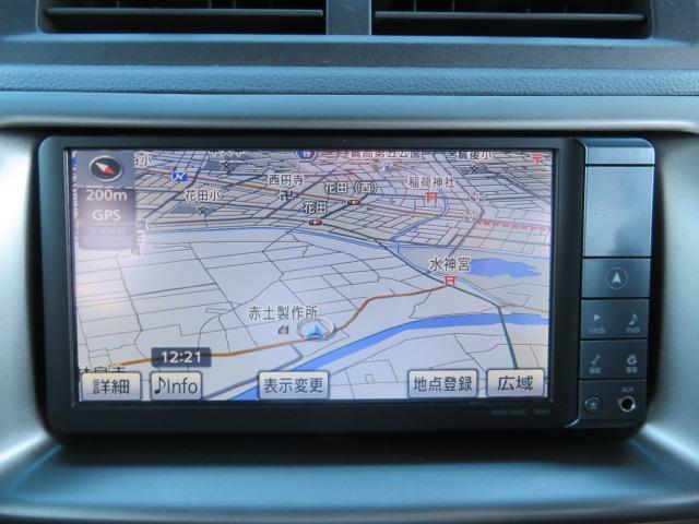 Z エアロ-Gパッケージ HDDナビ RS-R車高調(6枚目)