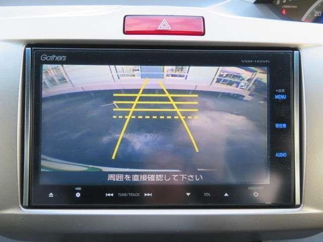 G ジャストセレクション HDDナビ 電動ドア 車高調(3枚目)