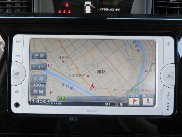 カスタムG-T SDナビ 緊急ブレーキ W電動ドア LED(6枚目)