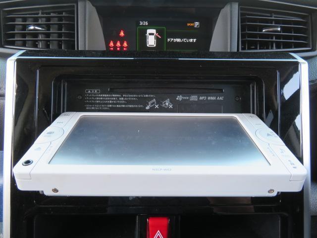 カスタムG-T SDナビ 緊急ブレーキ W電動ドア LED(7枚目)