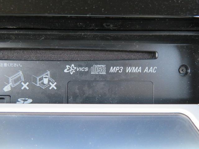 カスタムG-T SDナビ 緊急ブレーキ W電動ドア LED(8枚目)