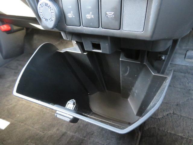カスタムG-T SDナビ 緊急ブレーキ W電動ドア LED(14枚目)