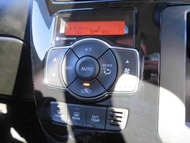 カスタムハイブリッドMV SDナビ W電動ドア i-stop(17枚目)