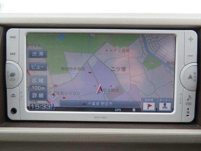 プラスハナ SDナビ Bluetooth対応 スマートキー(4枚目)