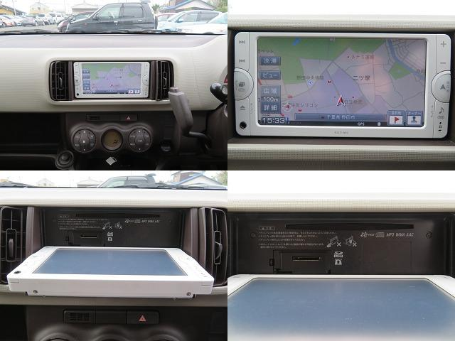プラスハナ SDナビ Bluetooth対応 スマートキー(8枚目)