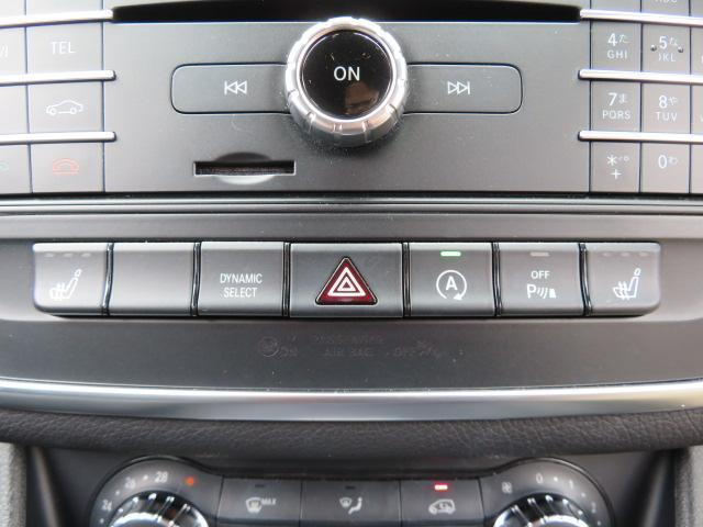 GLA180 HDDナビ 衝突軽減ブレーキ HID ETC(17枚目)