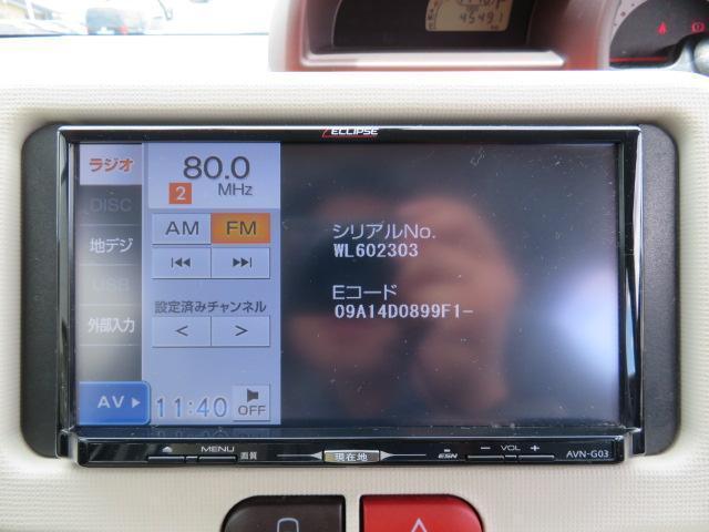 F SDナビ 電動ドア スマートキー ETC ワンオーナー(4枚目)